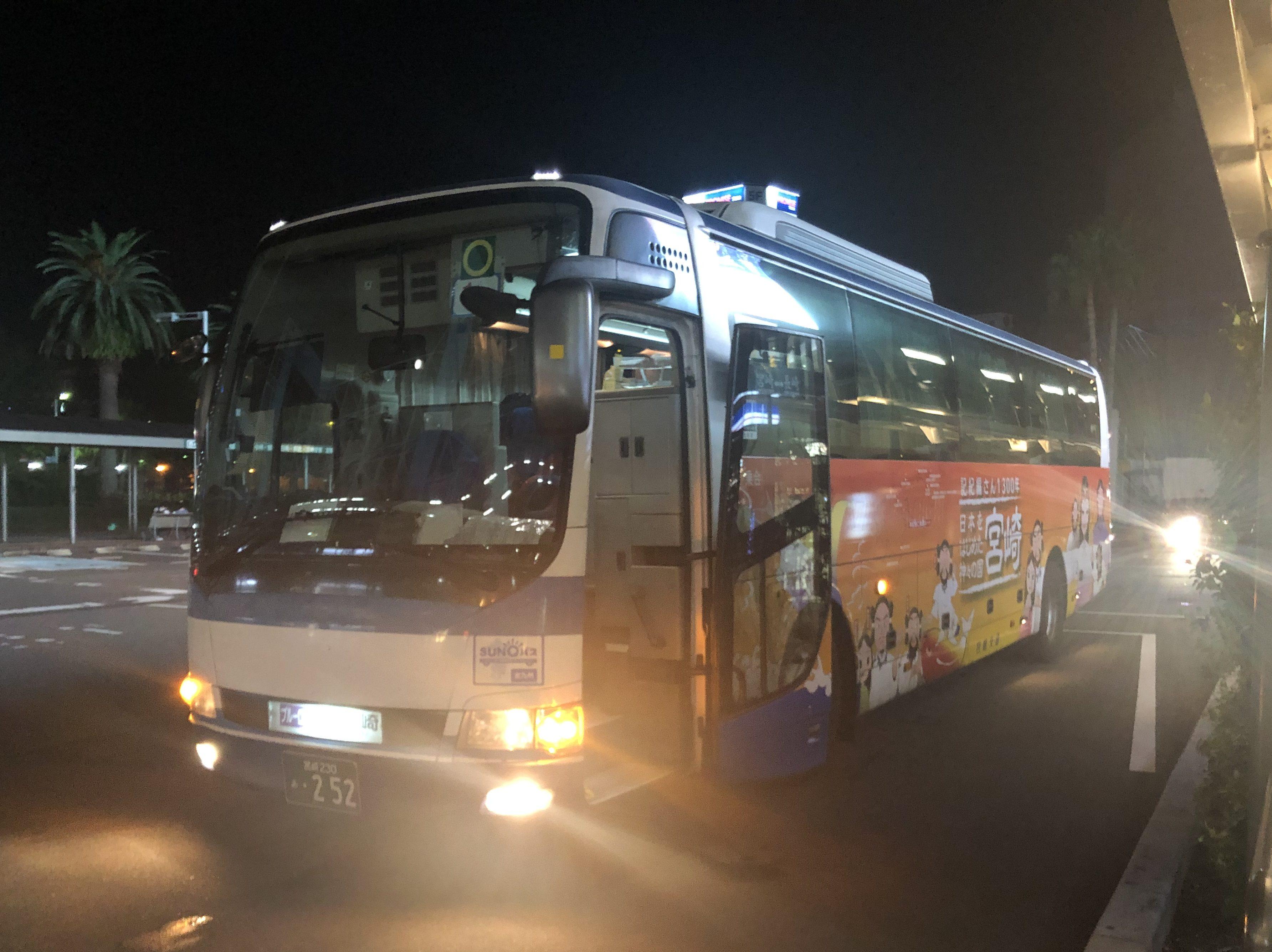交通 宮崎